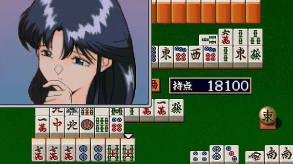 Super Real Mahjong PV