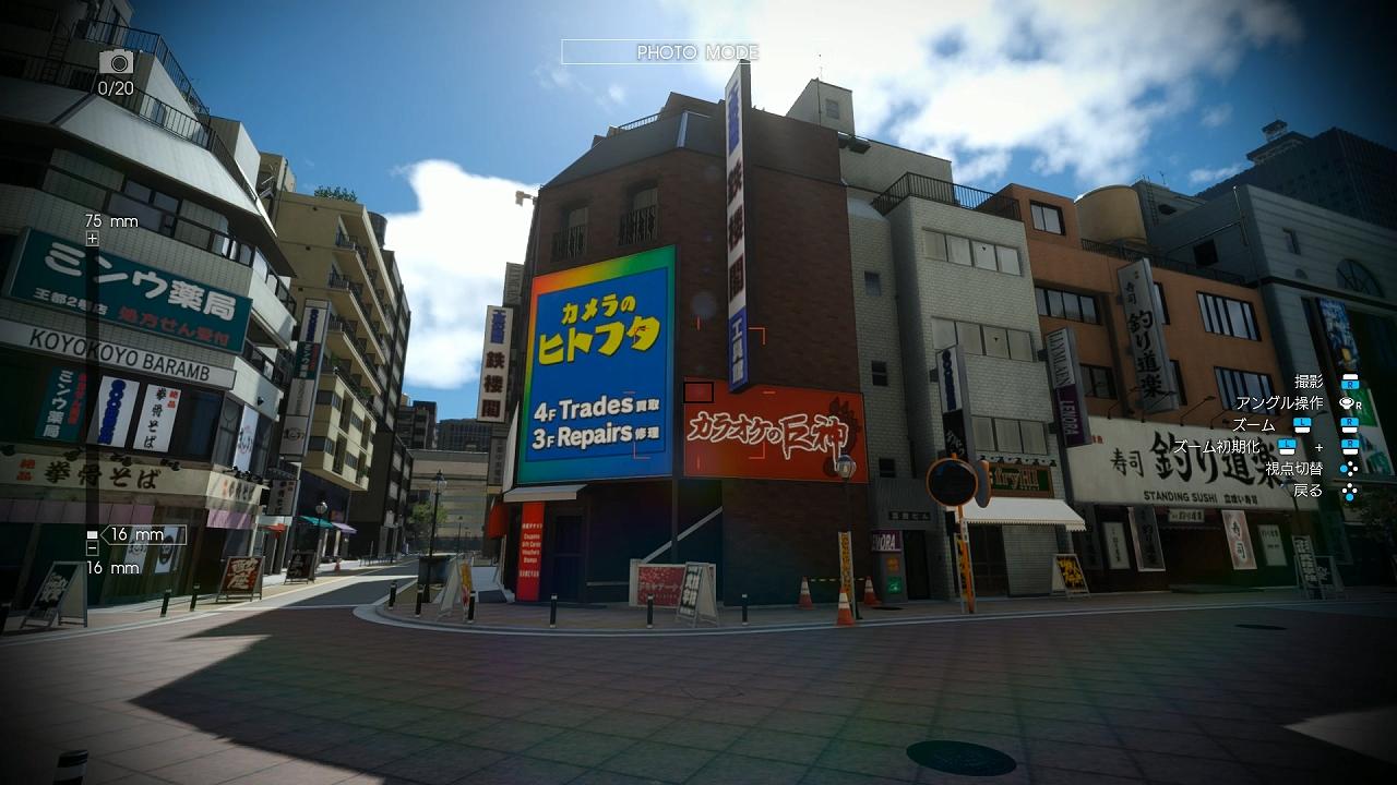 Final-Fantasy-XV_2019_03-26-19_006