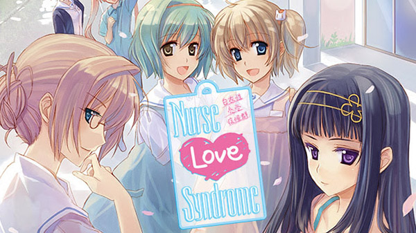 https://gematsu.com/wp-content/uploads/2019/04/Nurse-Love-Syndrome_04-04-19.jpg