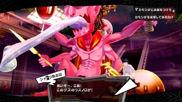 Persona-5-The-Royal_2019_04-24-19_002.jp