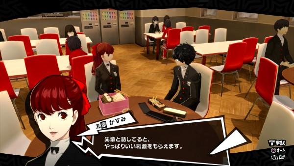 Persona-5-The-Royal_2019_04-24-19_011.jp