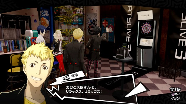 Persona-5-The-Royal_2019_04-24-19_018.jp