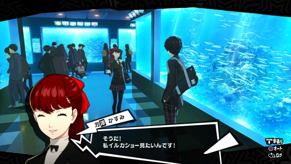 Persona-5-The-Royal_2019_04-24-19_019.jp