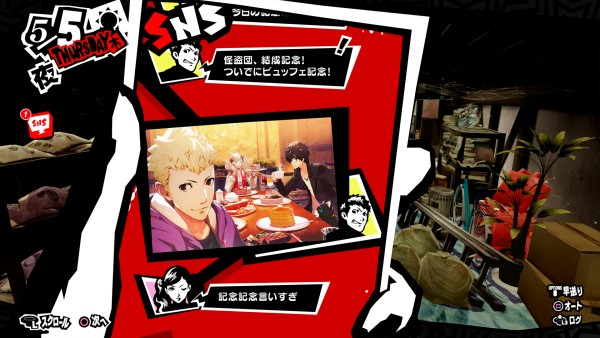Persona-5-The-Royal_2019_04-24-19_021.jp