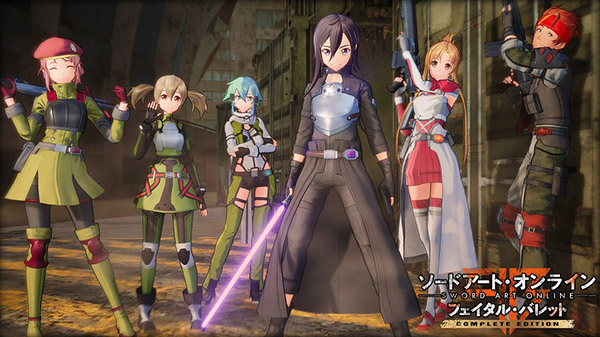 Sword Art Online: Fatal Bullet version 1 7 0 update now