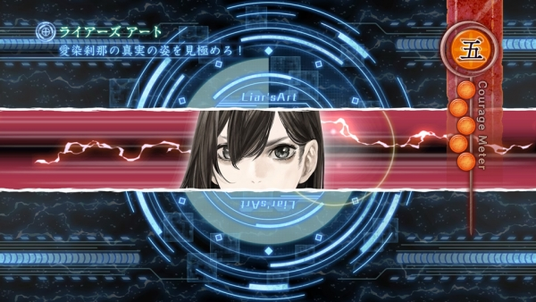 Shin Hayarigami 1 and 2 Pack announced for Switch