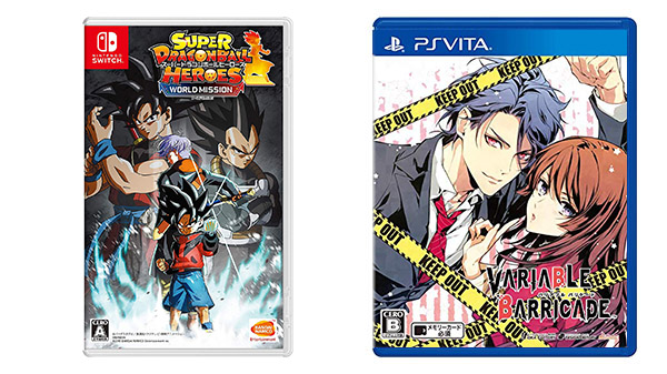 This Week's Japanese Game Releases: Super Dragon Ball Heroes: World Mission, Variable Barricade, more