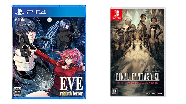 This Week's Japanese Game Releases: Eve: Rebirth Terror, Final Fantasy XII: The Zodiac Age ports, more