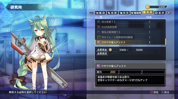 Azur Lane: Crosswave
