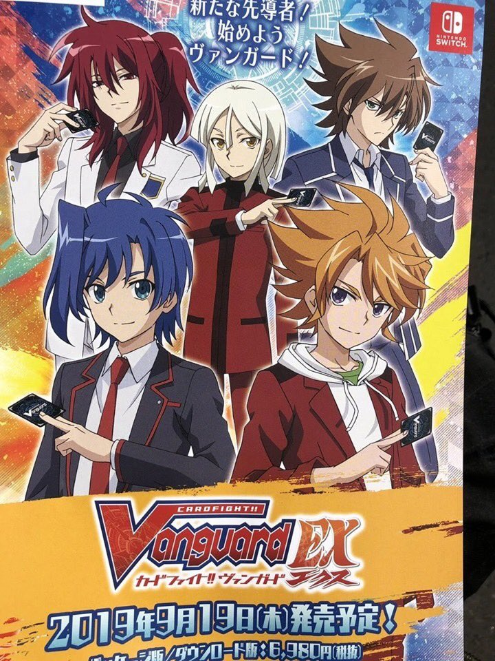 Cardfight!! Vanguard EX launches September 19 in Japan