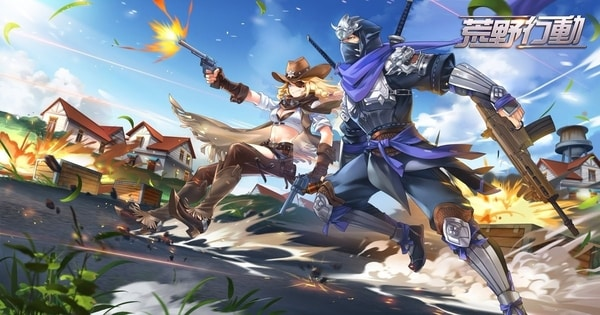 Knives Out for PS4 planned for September release in Japan, supports