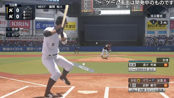 Pro Yakyuu Spirits 2019 'Daichi Suzuki vs. Tatsuhiro Tamura' gameplay