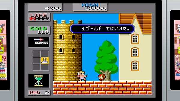 Sega Ages Wonder Boy in Monster Land