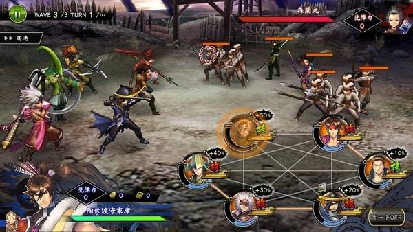 Sengoku Basara: Battle Party