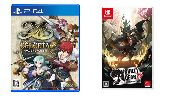 This Week's Japanese Game Releases: Ys: Memories of Celceta for PS4, Guilty Gear 20th Anniversary Pack, more