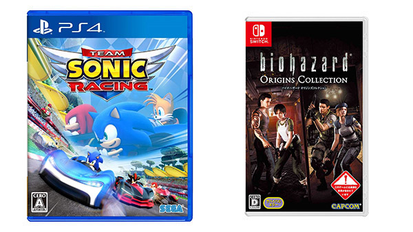 This Week's Japanese Game Releases: Team Sonic Racing, Resident Evil Origins Collection for Switch, more
