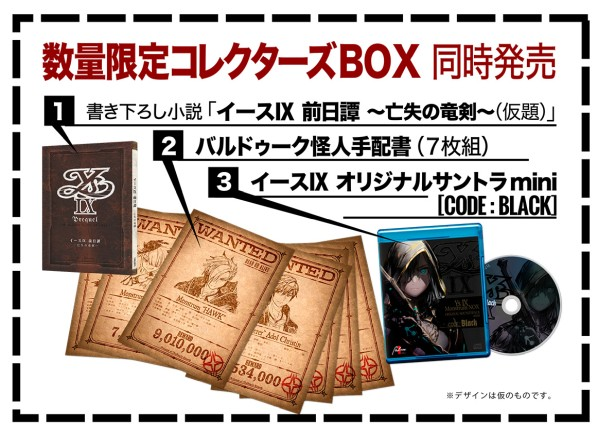 Ys IX details Japanese limited edition, Doll, Raging Bull, Renegade