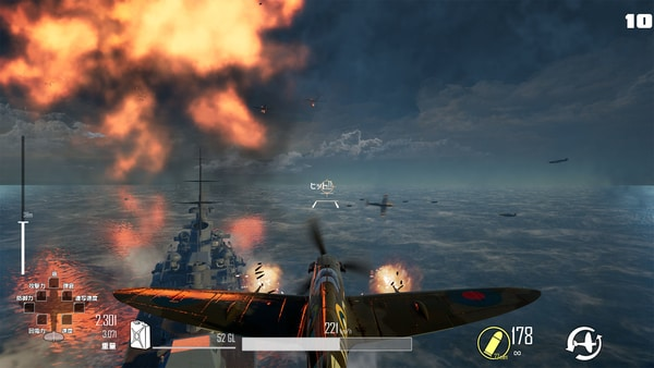 Dogfighter: World War 2