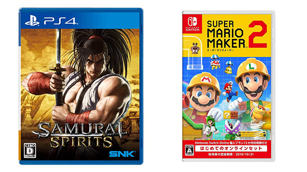 This Week's Japanese Game Releases: Samurai Shodown, Super Mario Maker 2, more