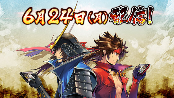 Sengoku Basara: Battle Party launches June 24 in Japan - Gematsu