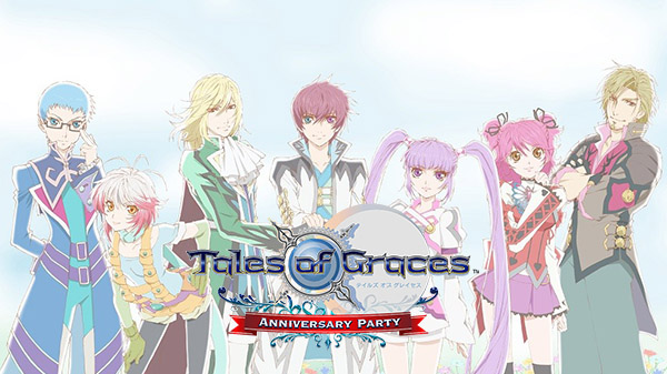 Tales of Graces 10th Anniversary Party