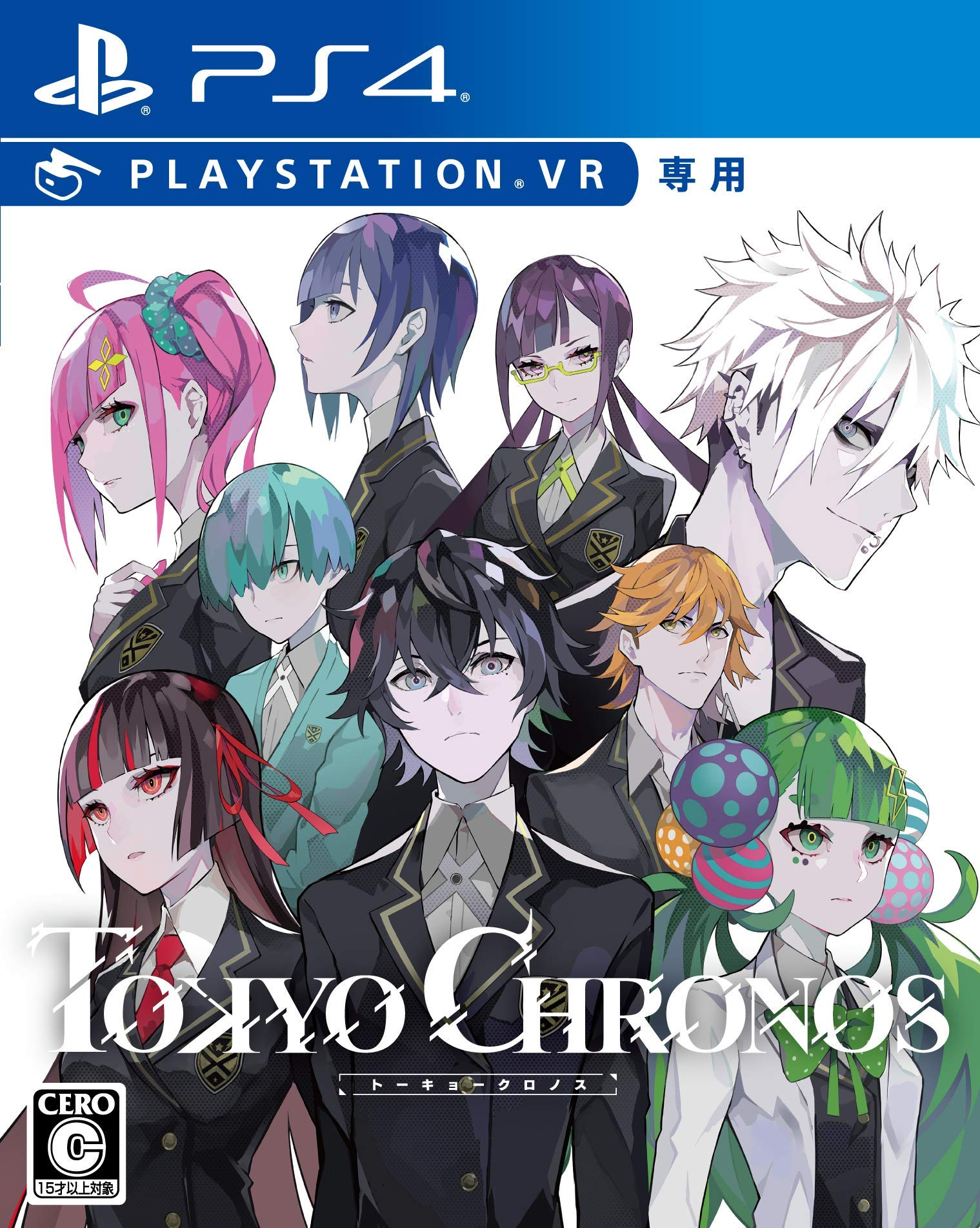 Tokyo Chronos for PlayStation VR Japanese box art, exclusive 'Virtual Figure Mode' announced
