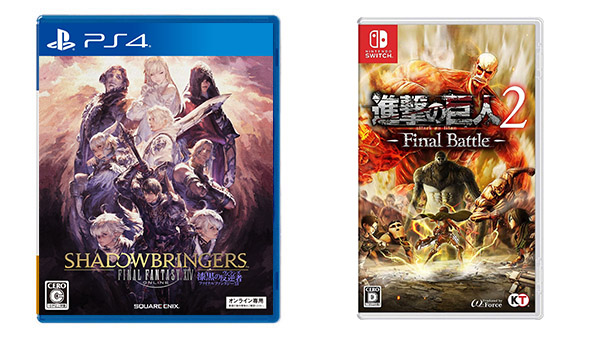This Week's Japanese Game Releases: Final Fantasy XIV: Shadowbringers, Attack on Titan 2: Final Battle, more