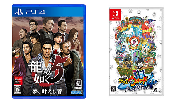This Week's Japanese Game Releases: Yo-kai Watch 4, Yakuza 5 for PS4