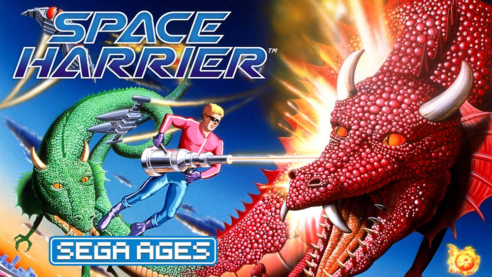 Sega-Ages-Space-Harrier_2019_06-19-19_001