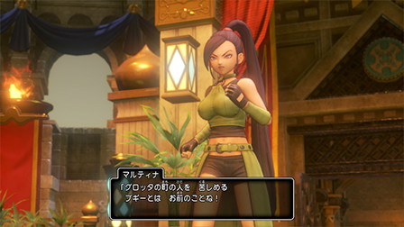 Dragon Quest XI S: Echoes of an Elusive Kingdom - Definitive Edition