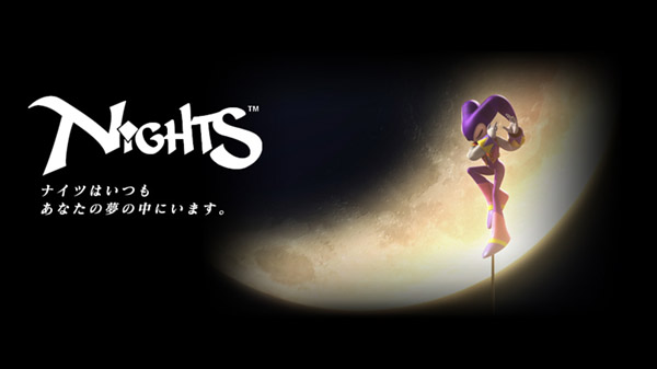 https://gematsu.com/wp-content/uploads/2019/07/Nights-Trademark_07-22-19.jpg