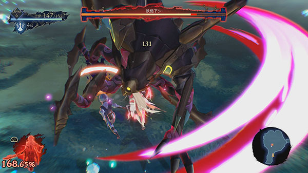 Here's 27 minutes worth of gameplay from the Oninaki demo