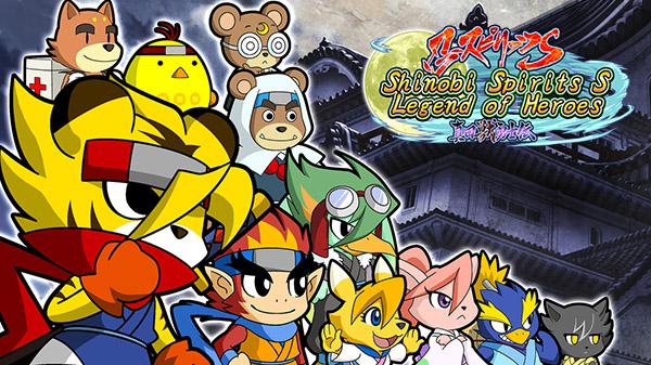 Shinobi Spirits S: Legend of Heroes
