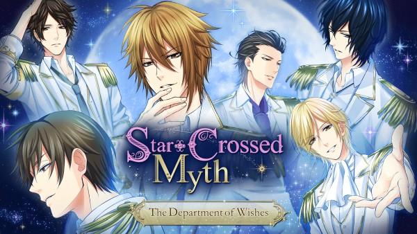Star-Crossed Myth