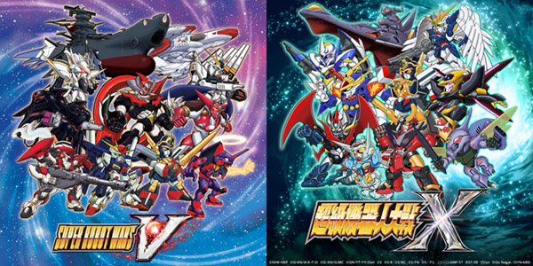 Super Robot Wars V and X