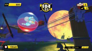 Tabegoro! Super Monkey Ball