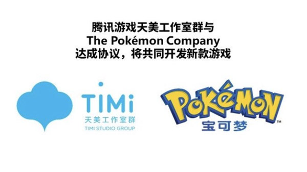 Tencent TiMi Studio Group developing new Pokemon title