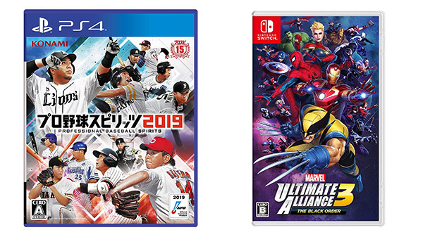This Week's Japanese Game Releases: Marvel Ultimate Alliance 3, Pro Yakyuu Spirits 2019, more