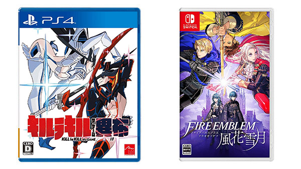 This Week's Japanese Game Releases: Fire Emblem: Three Houses, Kill la Kill: IF, more