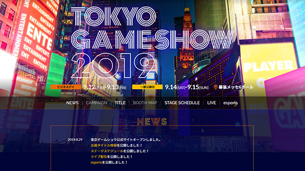 Bandai Namco announces TGS 2019 lineup, stage schedule - Gematsu