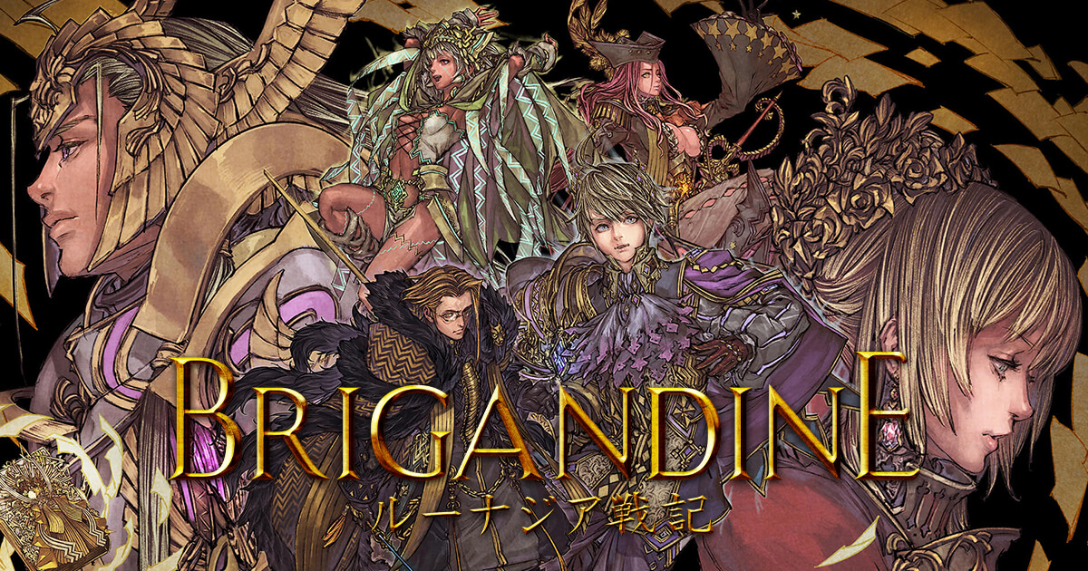 Brigandine: Lunasia Senki for Switch announcement leaked - Gematsu