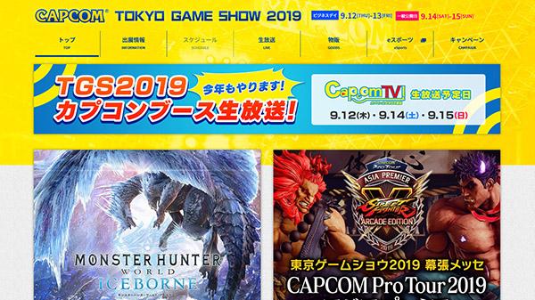 Capcom at TGS 2019