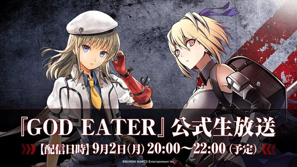 God Eater Official Broadcast