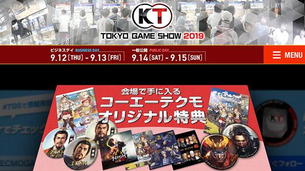 Koei Tecmo at TGS 2019