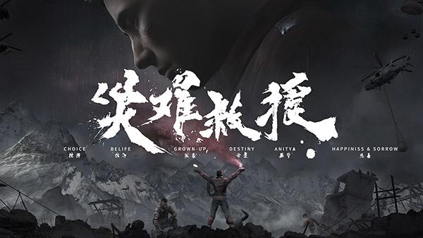 Mars Alive developer Future Tech announces Apocalypse for PS4, PC