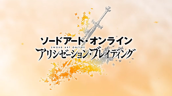 Sword Art Online: Alicization Braiding