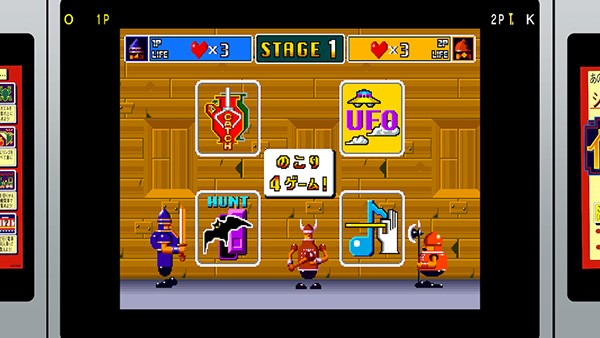 Sega Ages Puzzle & Action: Ichidant-R