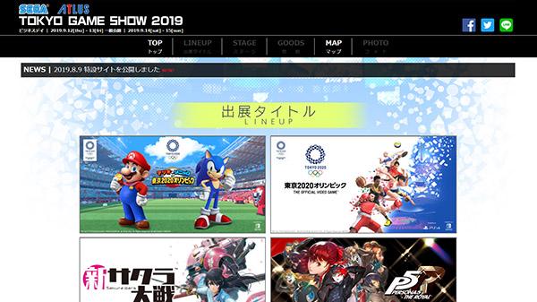 Sega at TGS 2019