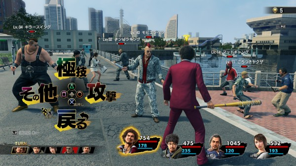 Yakuza-7-Battle-System_08-30-19.jpg