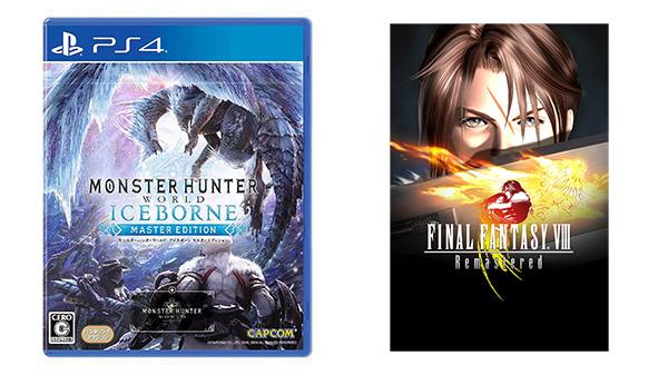 This Week's Japanese Game Releases: Monster Hunter World: Iceborne, Final Fantasy VIII Remastered, more